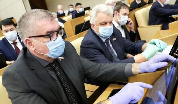 Десять депутатов Госдумы находятся в больнице с коронавирусом