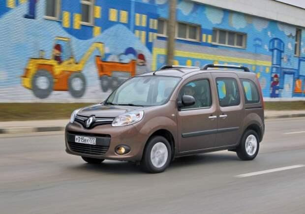 Renault Kangoo Expression с опциями 1.6 (100 л.с.), 5МТ: 1 079 000 руб.