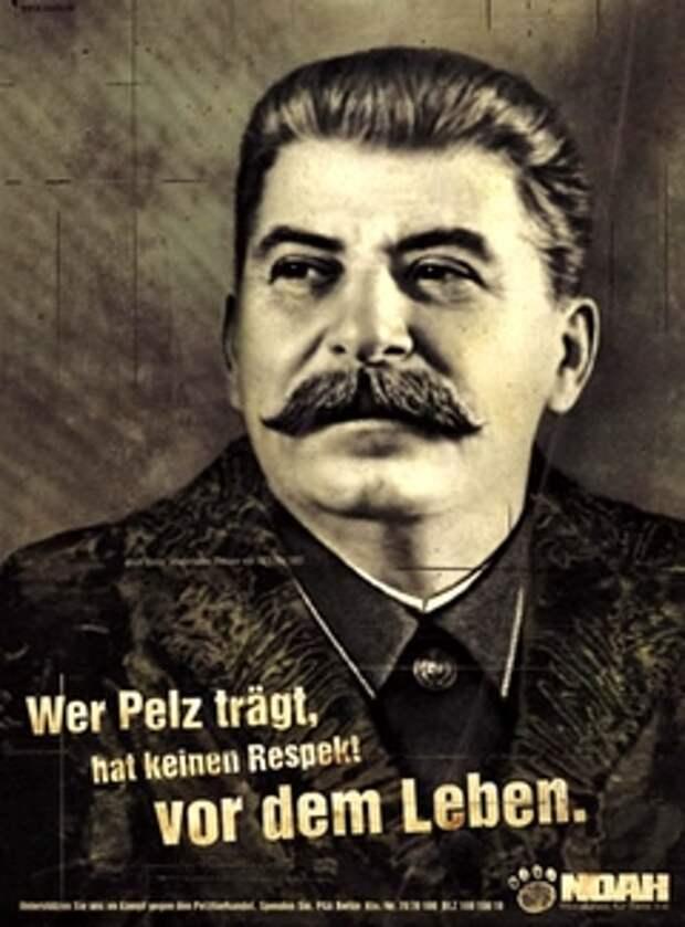 СПИД как массовый убийца равен Гитлеру, Сталину и Саддаму