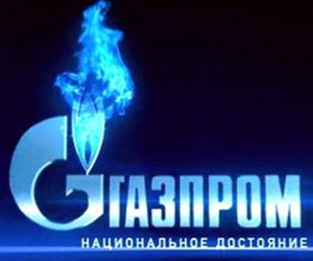 Российское «национальное достояние» пожелало улучшить свой имидж