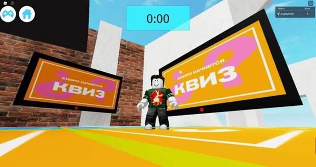 На платформе Roblox можно провести ролевую онлайн-игру для сплочения сотрудников