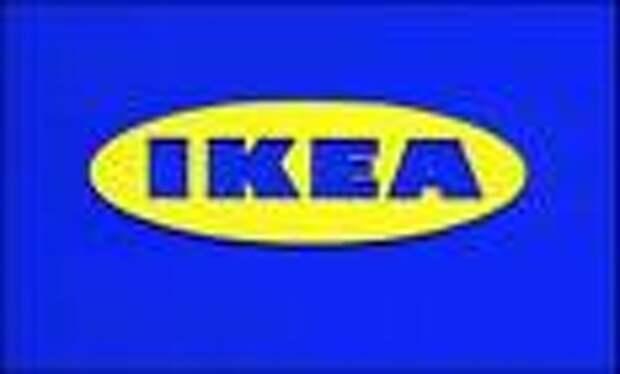 IKEA: салют близняшкам!