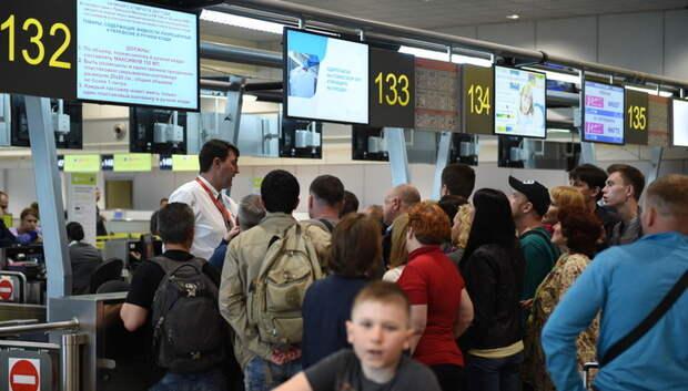 Порядка 30 рейсов задержали и отменили в аэропортах области в субботу