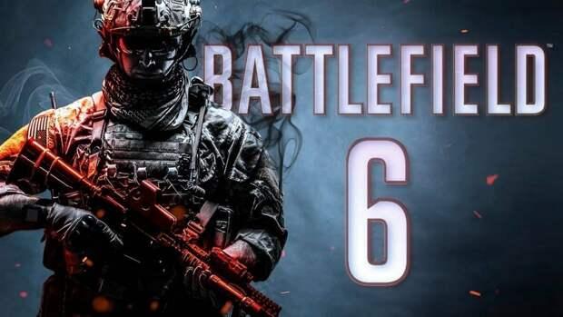 В новой части Battlefield может отсутствовать традиционная сюжетная кампания