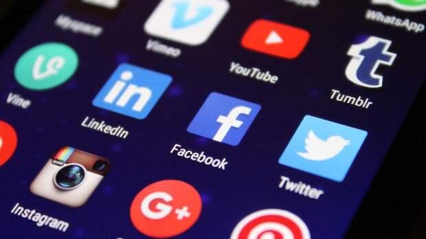 Западные соцсети нужно обязать регистрироваться в РФ, чтобы пресечь распространение фейков