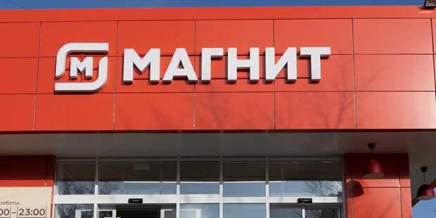 «Магнит» купил торговую сеть «Дикси»