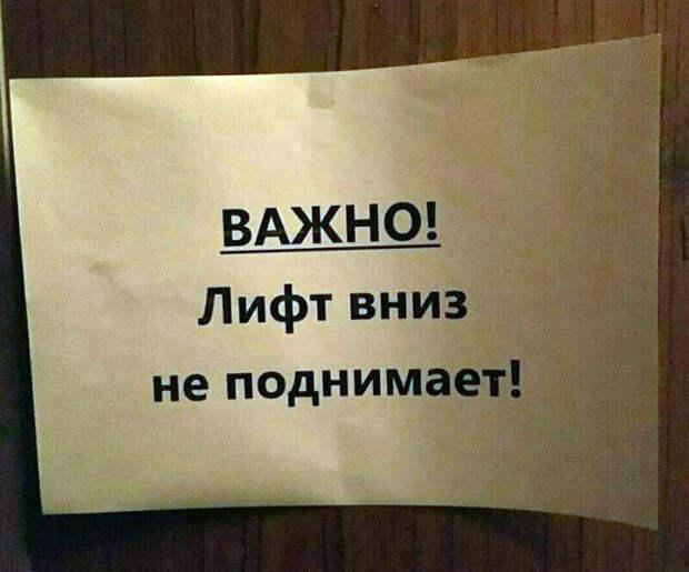 Придется с этим как-то смириться. | Фото: Humor.fm.