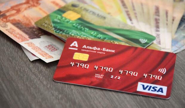 Мошенник притворился сотрудником банка и снял с банковской карты тюменки 30 000