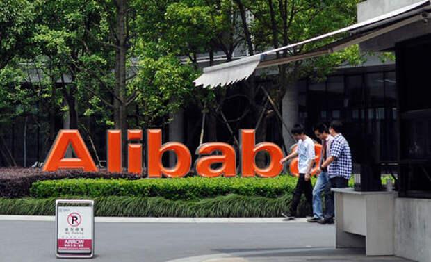Alibaba готовит беспилотник