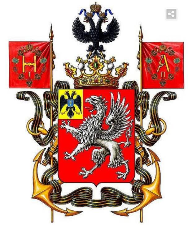 Геральдический провал: Севастополю и дальше жить без флага и герба