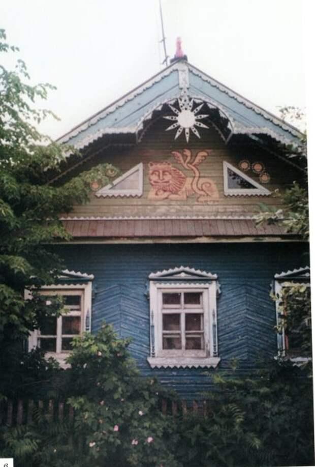 Народное сознание и культура севернорусского населения
