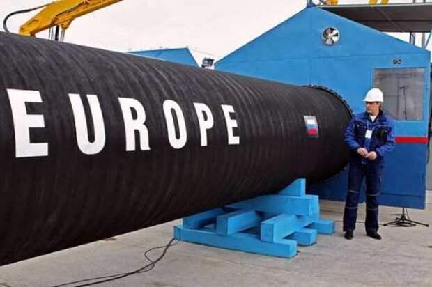 Евросоюз объединяется для закупок природного газа у России