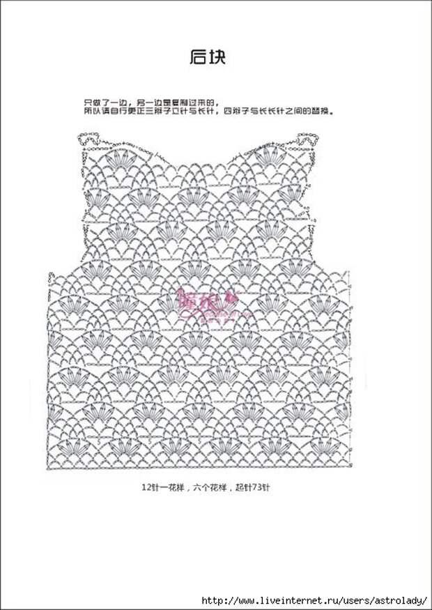DMCЦветы-для-дома-01121 (495x699, 171Kb)