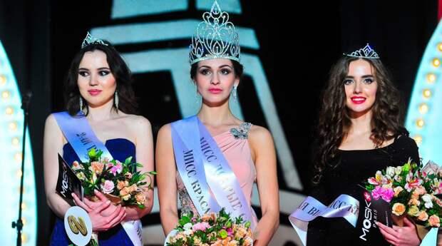 «Мисс Краса Москвы – 2016»