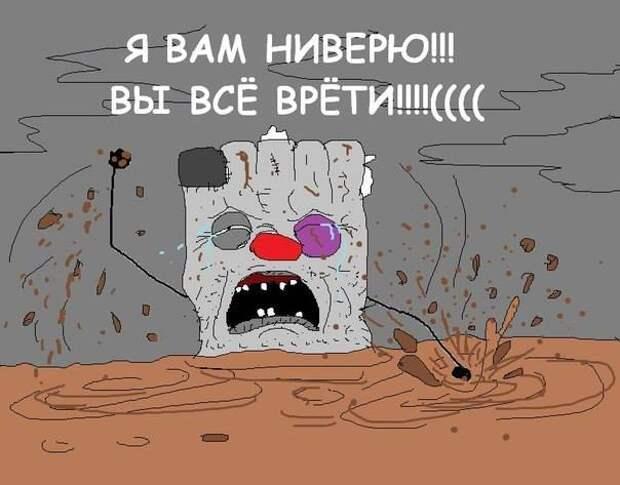 """Профессор Лебединский : я теперь для вас - """"хохол"""", пробитые ватаны!"""