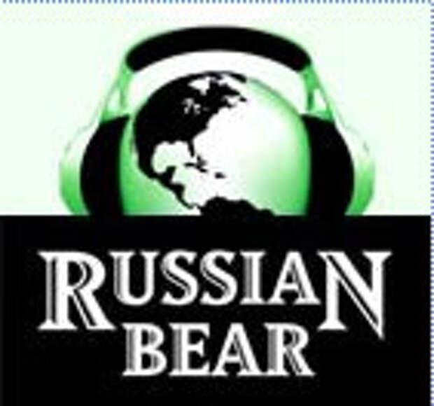 Образ России в зарубежной рекламе (креативный обзор)