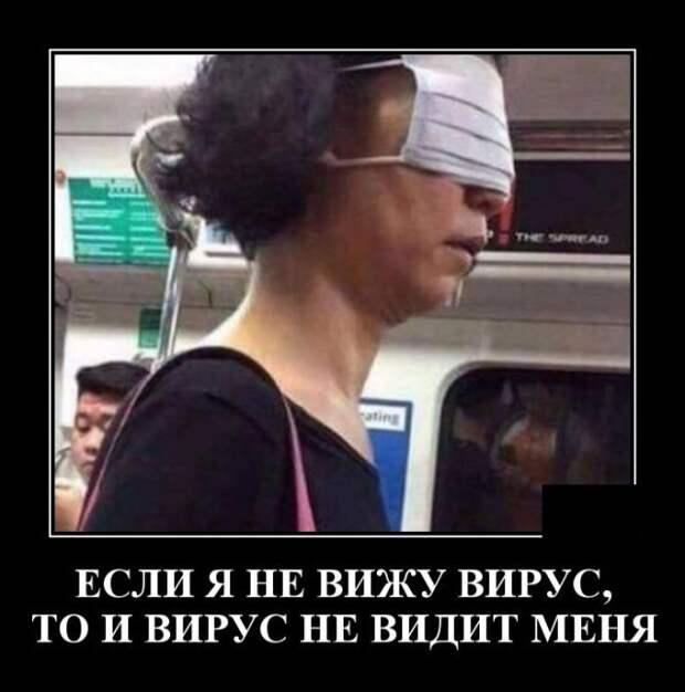 Демотиваторы » uCrazy.ru - Источник Хорошего Настроения