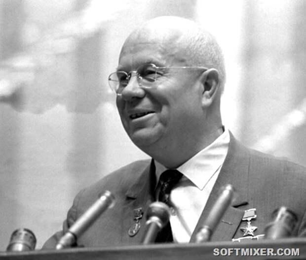 Поступки Хрущева потрясшие мир