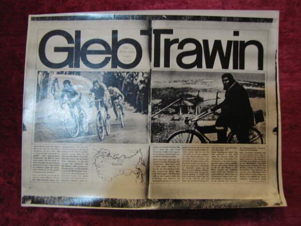85 000 км вдоль границ СССР на велосипеде: подвиг советского героя оказался не нужен стране