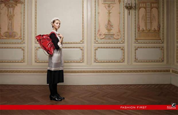 Mail Champlain: Модной быть не запретишь!