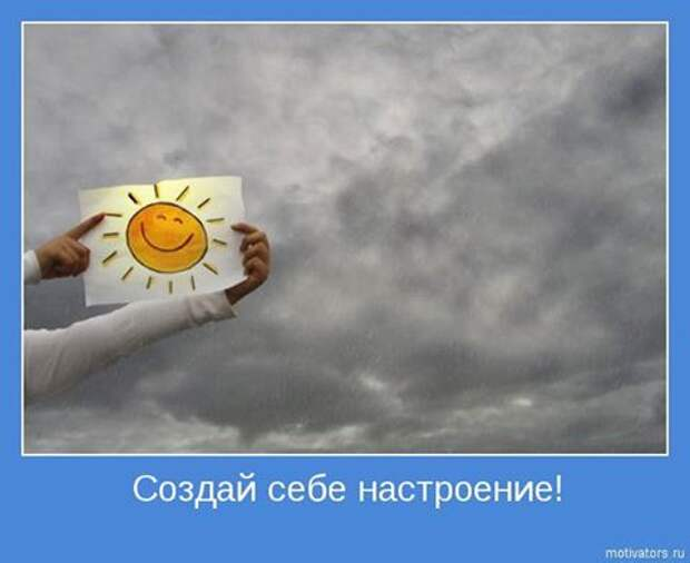 Фото Лилии Томенко.