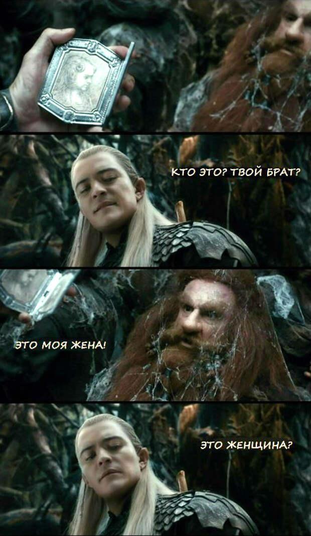 hobbit001