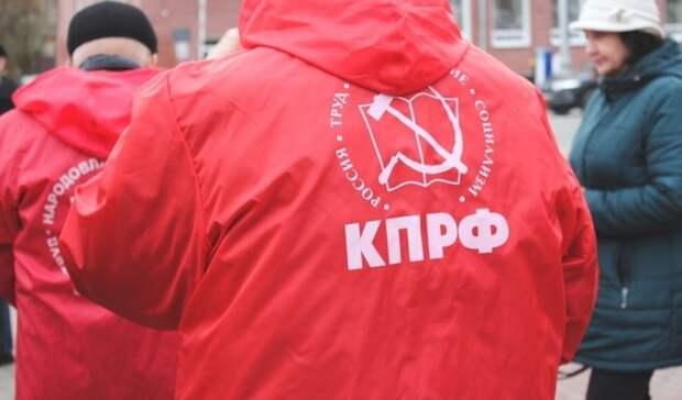 Относительный «успех» КПРФ на Ставрополье не связали с симпатией к партии