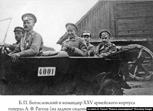 """""""Они до сих пор считают его врагом"""". Спустя сто лет после расстрела генерала Богословского ФСБ не открывает доступ к его делу"""