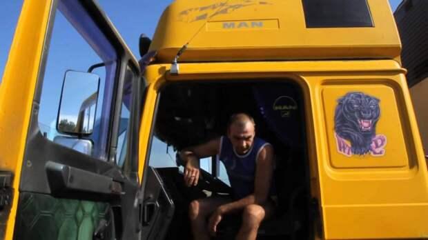 Украинские дальнобойщики грозят вломить люлей «правосекам»