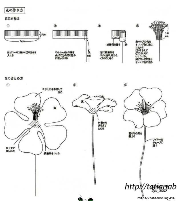 302_Ondori. Flowers. Wire Work Embroidery - 2006.page40 copy (616x700, 148Kb)