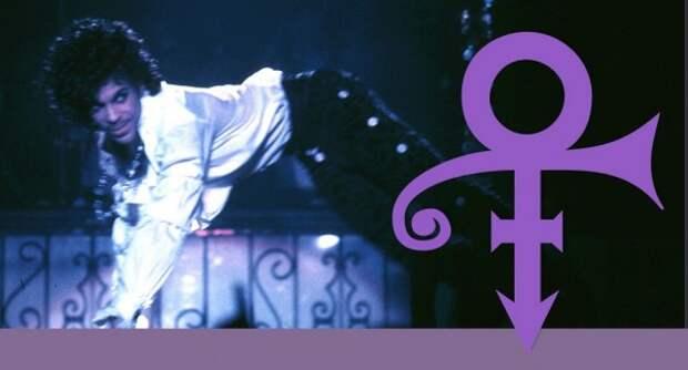 Знаменитый портал для взрослых почтил память Принса