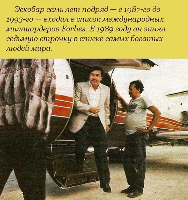 Невероятные факты о богатстве наркобарона Пабло Эскобара