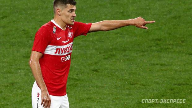 Назван самый высокооплачиваемый футболист «Спартака»