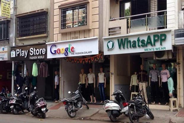 Магазины с громкими названиями. | Фото: BrightSide.