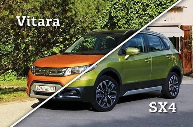 Выбираем кроссовер Suzuki: SX4 или Vitara?