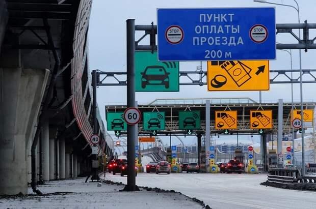 Стала известна стоимость проезда по трассе М-11 между Москвой и Санкт-Петербургом