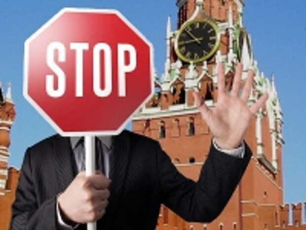 ПРАВО.RU: Госдума рассмотрит законопроект о введении платы за въезд в города