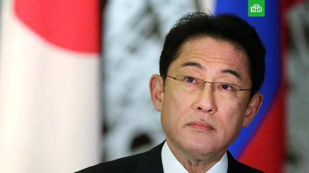 Фумио Кисида: на Южные Курилы распространяется суверенитет Японии
