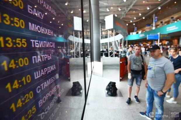 Грузия разрешит въезд россиянам с отрицательным тестом на COVID-19