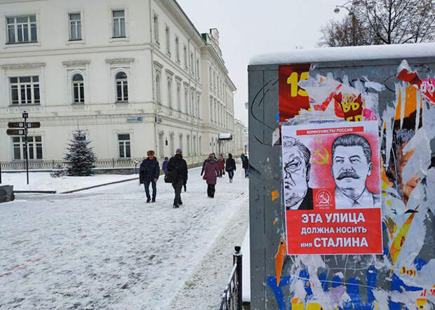 Акция за переименование улицы Ельцина в улицу Сталина в Екатеринбурге(2019)|Фото: facebook.com/Евгений Емалетдинов
