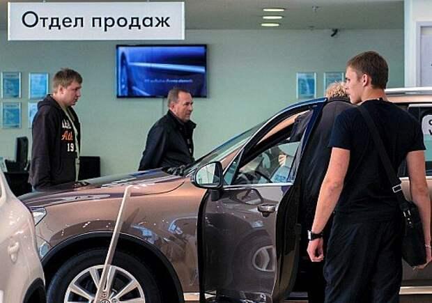 Три способа купить машину: выбираем самый выгодный