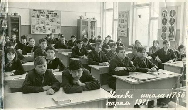 Просто класс. Обычный класс. Мальчишки и девчонки.. СССР, история, школа