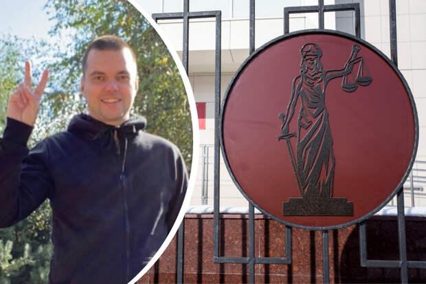 «Мне СК ничего не присылал»: новосибирский юрист стал фигурантом уголовного дела об экстремистском сообществе