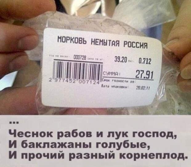ценники-маразмы-на-прилавках-магазинов-8