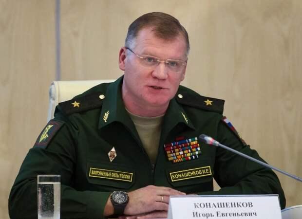 Генерал Конашенков, официальный представитель Министерства обороны Российской Федерации. Источник изображения: https://vk.com/denis_siniy