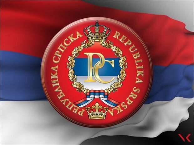 Республика Сербская введет уголовное наказание заобвинение сербов вгеноциде