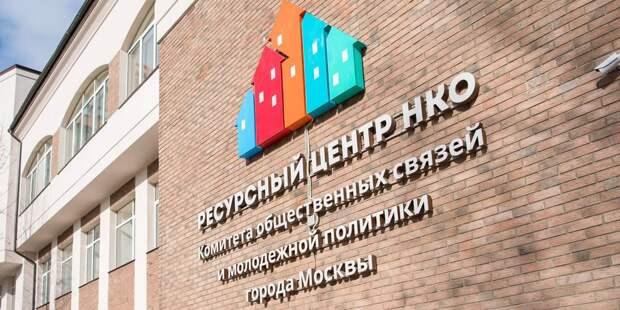Собянин поздравил некоммерческий сектор столицы с Всемирным днем НКО / Фото: Е.Самарин, mos.ru