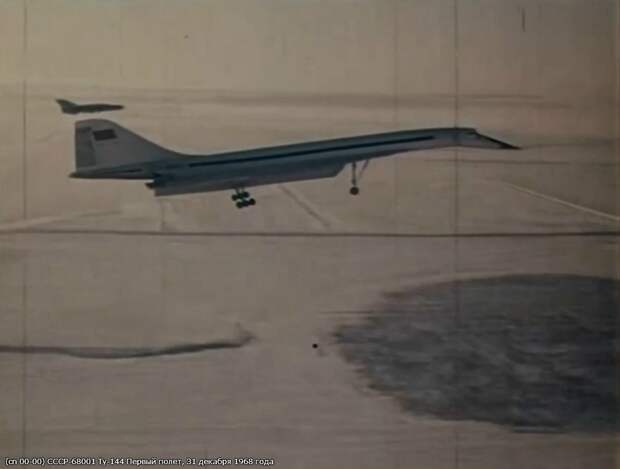 Первый полет Ту-144, 31 декабря 1968 года