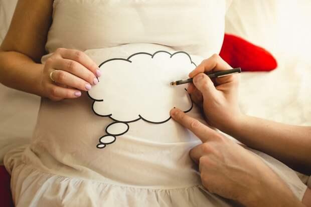 выбрать имя ребенку девочке