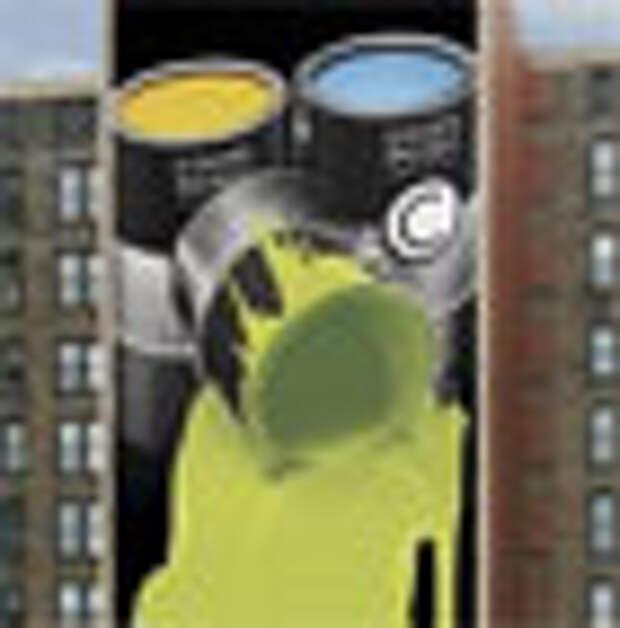 Рекламу страховой компании замаскировали под рекламу красок